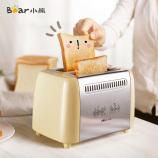小熊(Bear)多士炉不锈钢家用早餐烤面包机双面烘烤吐司机DSL-A02W1·白色