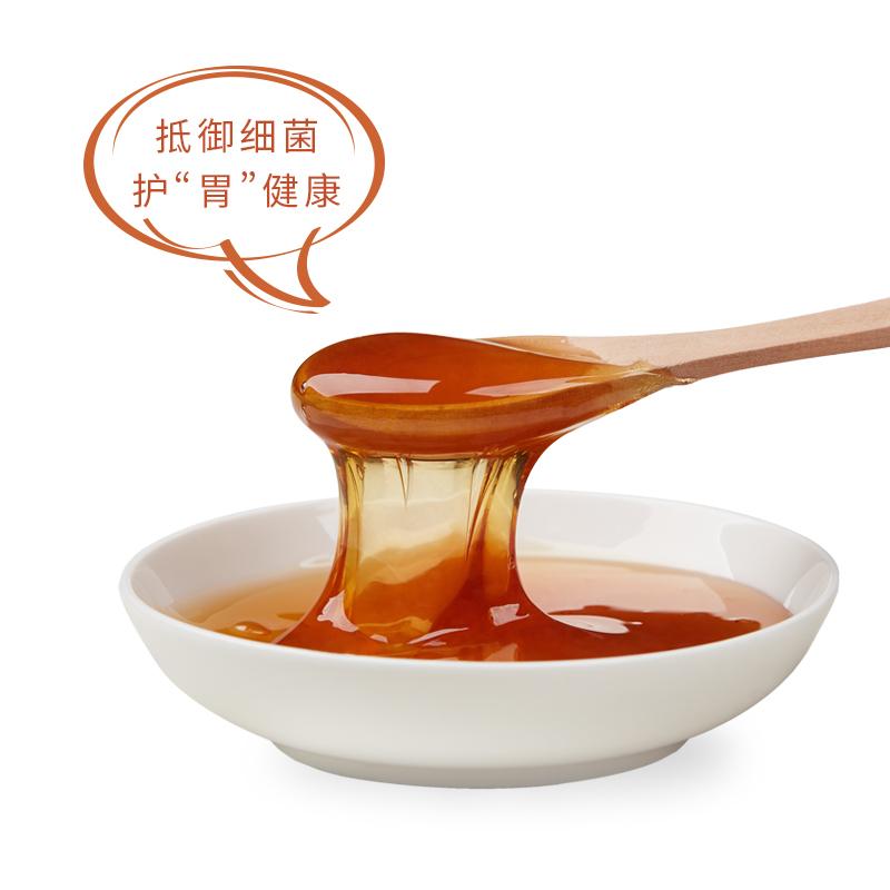 澳洲进口TA30+高活性天然红柳桉树蜂蜜(新)