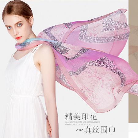上海故事 四季百搭匠心织造6A级1.8米桑蚕丝丝巾·环环相扣浅粉