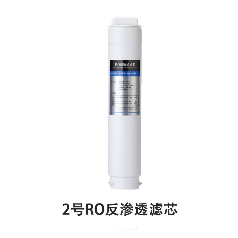 莱克R302E净水机全套滤芯9件2年组