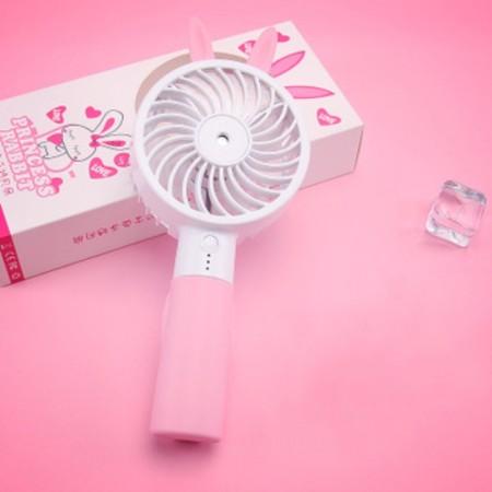 宏泰 冰爽一夏喷雾手持风扇 大容量USB充电电源 HT-PF04·粉红