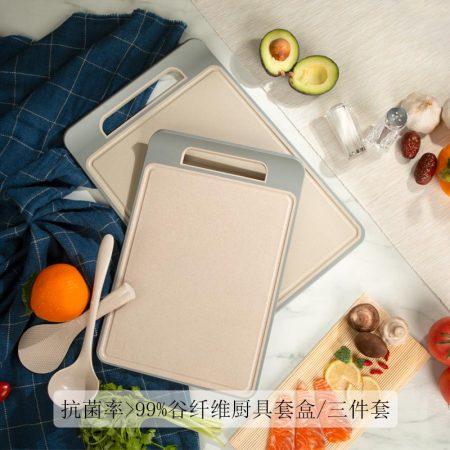 客满多家用抗菌率>99%防毒菜板(3件组)
