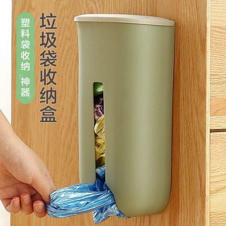 垃圾袋收纳神器抽取塑料袋壁挂式收纳盒2个·蓝绿