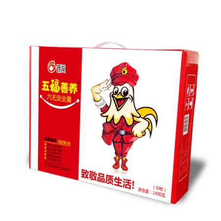 晋龙鸡蛋30枚*3盒(顺丰发货)