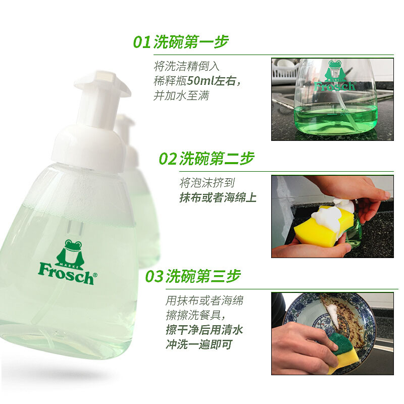 进口福纳丝洗洁精750*3瓶餐具柠檬浓缩洗洁精洗碗液洗涤灵750ML*3瓶送稀释瓶