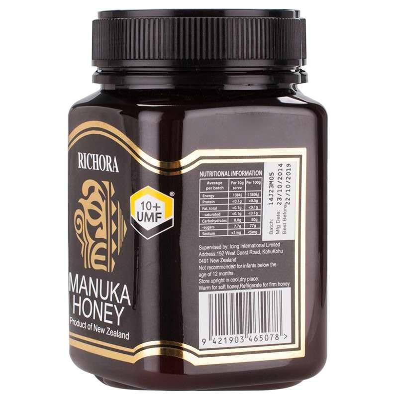 瑞琪奥兰麦卢卡蜂蜜UMF10+超值装