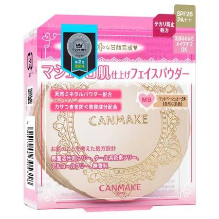 【香港直邮】CANMAKE/井田 棉花糖蜜粉饼 10g MB自然色