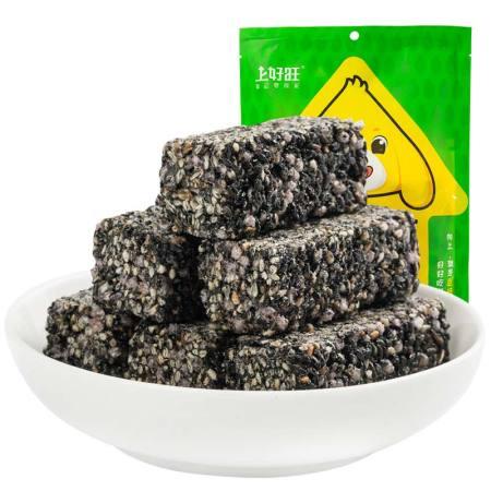 (买一赠一)美味黑芝麻酥188g*1袋
