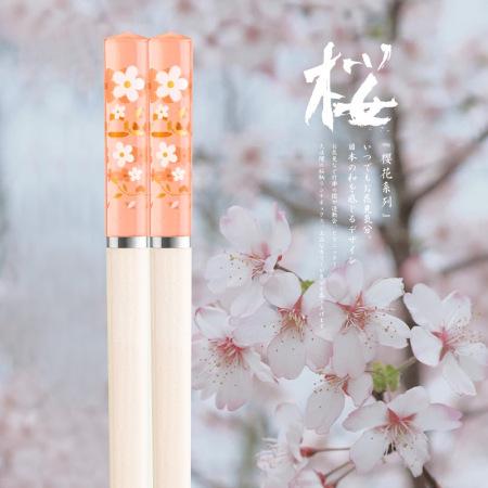 耐高温网红琥珀合金筷子 日式防滑筷子10双·樱花粉