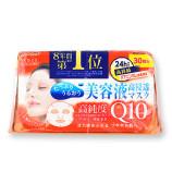 【香港直邮】日本KOSE 抽取式Q10紧致面膜 30片