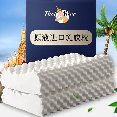 泰米拉乳胶枕新款(两只装)·白色