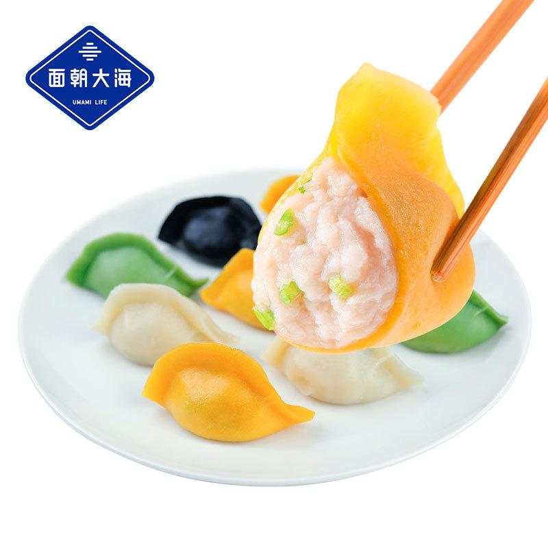 面朝大海  海鲜水饺960g 4种口味·红