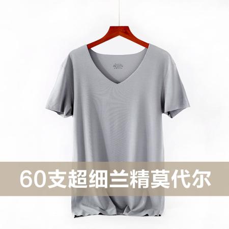 60支超细莫代尔随心裁男款半袖T恤·V领灰蓝