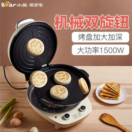 小熊(Bear)电饼铛可拆卸拆洗双面加热悬浮可定时调温早餐机DBC-C13F1·米黄色