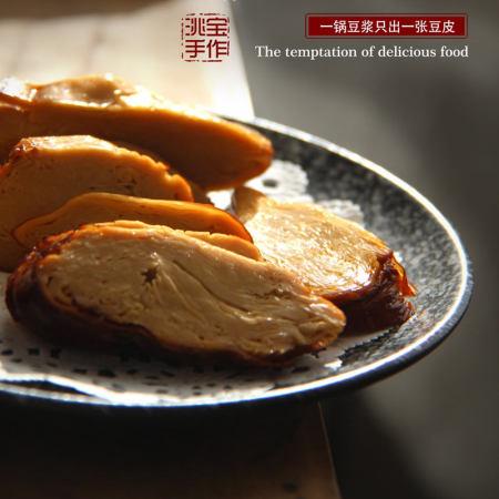 熏香豆皮430g*2袋(开袋即食)