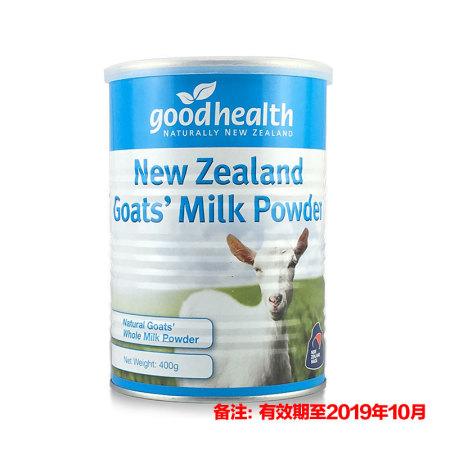 新西兰goodhealth山羊奶粉400g/罐  共同