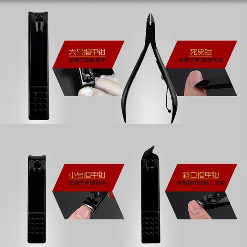 NUC不锈钢修甲工具组合 刀刃锋利! 防滑手柄!·黑色
