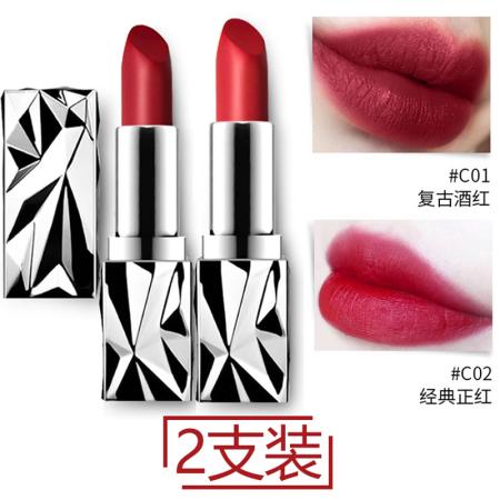 【2支装】菲奥娜巴黎之吻钻石口红·C01酒红+C02正红
