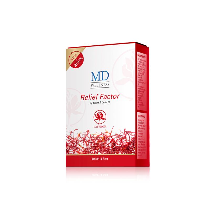 美国MD藏红花按摩油升级版·8瓶
