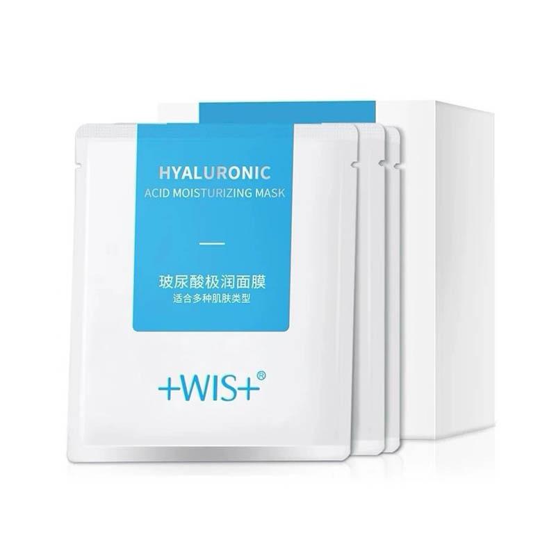 WIS玻尿酸极润面膜共48片(24片/盒*2盒)
