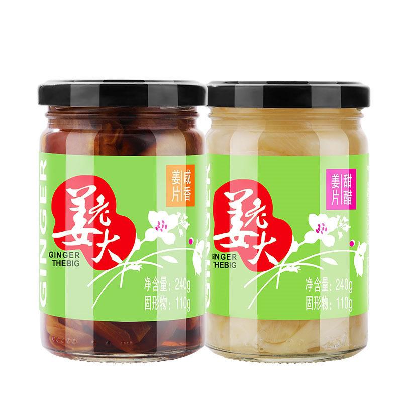 姜老大甜醋姜片/咸香姜片240g*8瓶