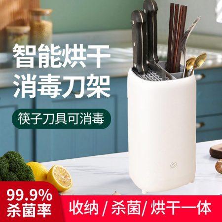 家用小型刀筷架子消毒器