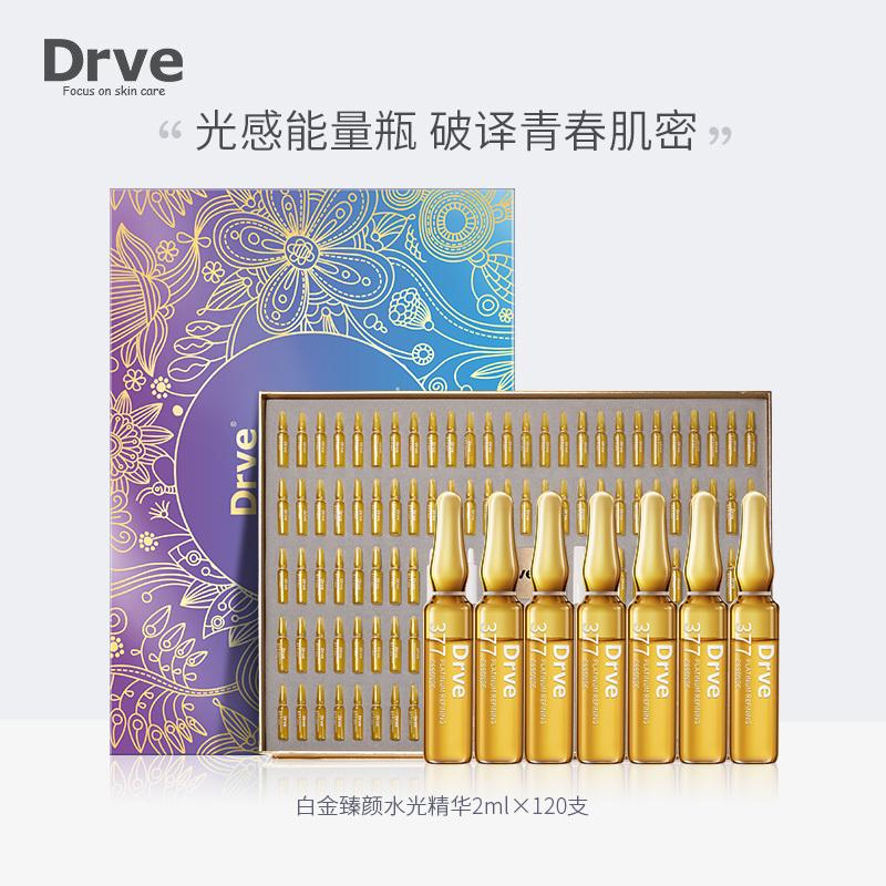 DRVE原液安瓶精华液神经酰胺面部安瓶提亮补水