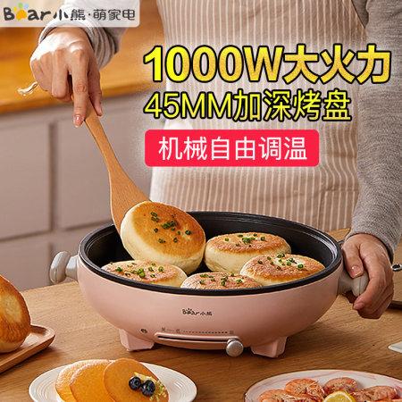 小熊(Bear)电饼铛早餐机加深加大电煎不粘锅 DBC-D12C1·粉色