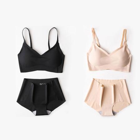 买1套送1套 轻薄舒适·冰丝裸感无痕内衣裤4件·排扣设计·穿脱方便·夏日清凉必抢!