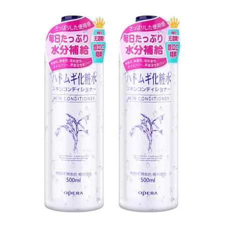 香港直邮 Naturieimju薏仁亮白保湿防晒化妆水500ml*2瓶