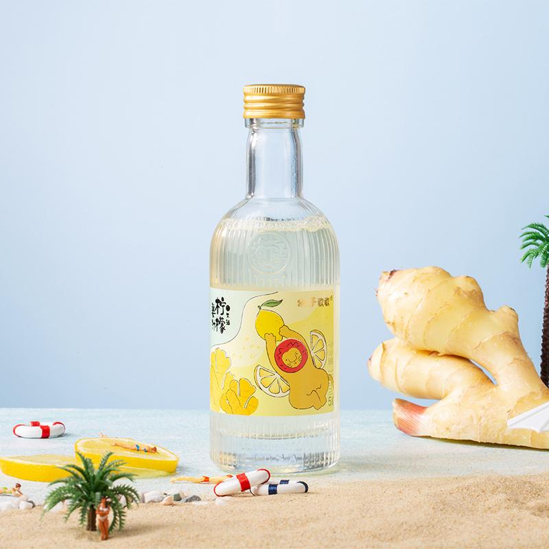 狮子歌歌低度果酒8度微醺套盒四种口味【柚子/荔枝/红西柚/姜汁柠檬】