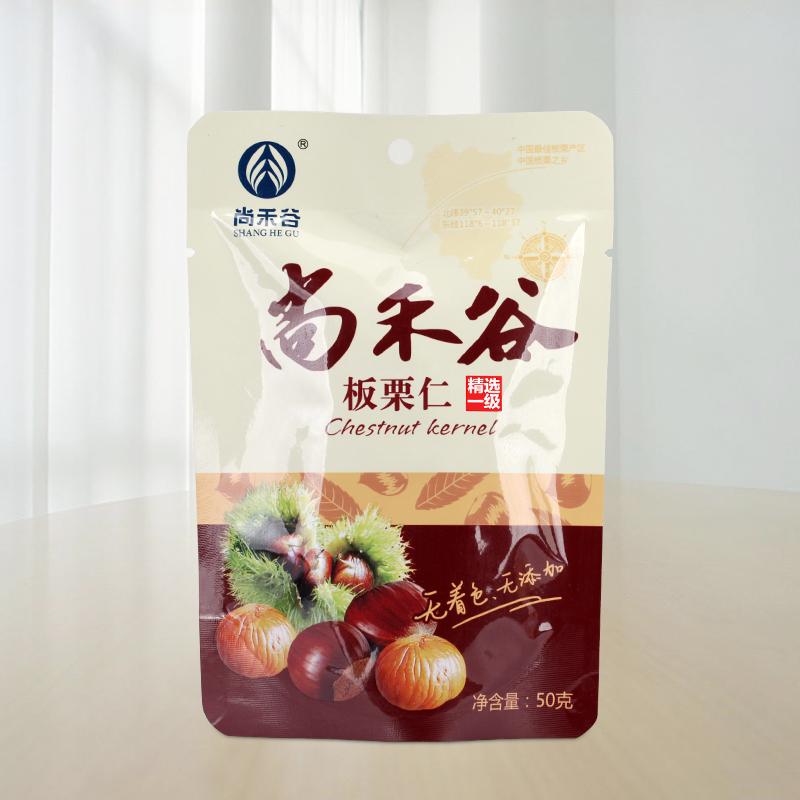 尚禾谷迁西板栗红薯礼盒装