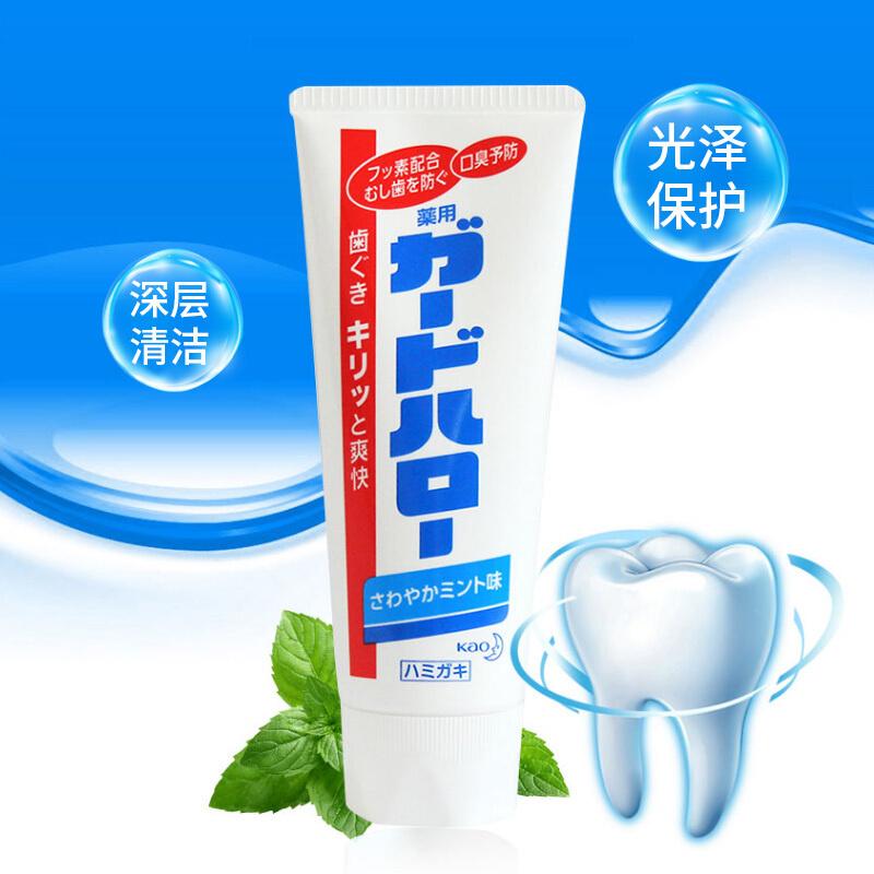 2支装花王防蛀牙膏日本原装进口 大白牙膏超效去除牙垢 薄荷味165g支·白色