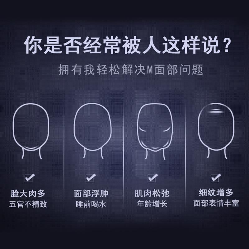 君来康 瘦脸仪 V脸绷带下颌骨颧骨咬肌矫正大小脸部不对称韩国瘦脸神器·粉色