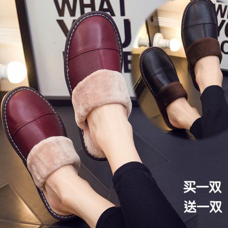 羊皮厚底防滑拖鞋*2双(男款+女款)·女款酱红+男款黑色