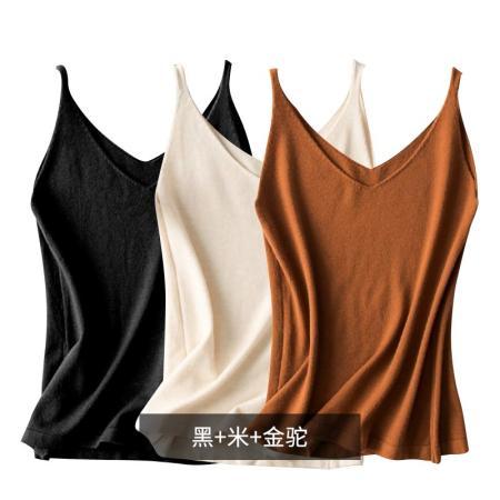 絮笈 时尚修身吊带针织衫三条装·黑+米+金驼