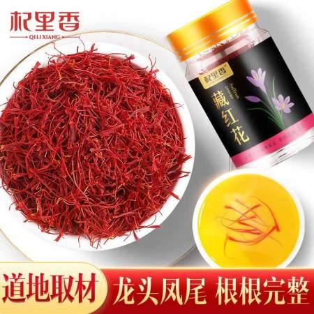 西藏精品藏红花3g