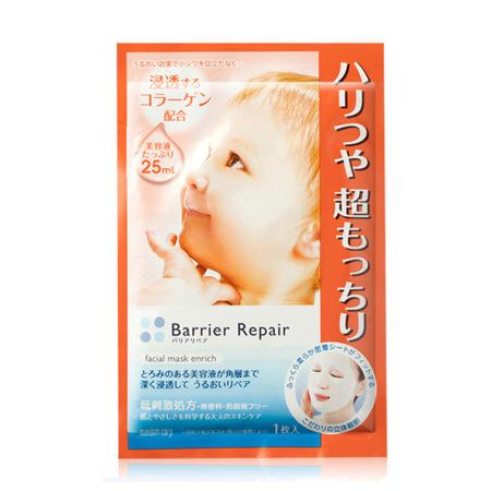 香港直邮 barrier曼丹 婴儿面膜 *10片(橙色紧致回复弹性)