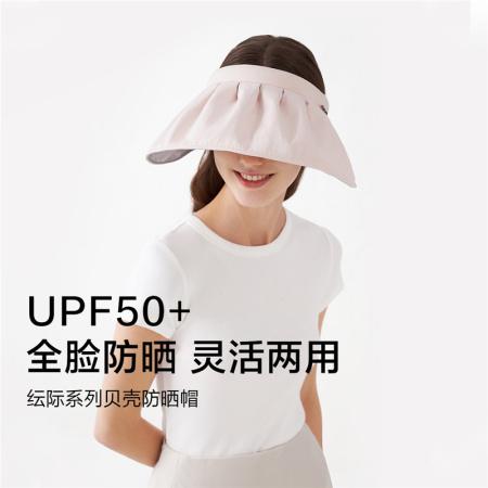 蕉下纭际系列贝壳防晒帽·奶霜粉