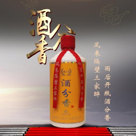 HM贵州迎宾酒分香53度酱香500ml*6支*1箱送飞天茅台2020年1瓶