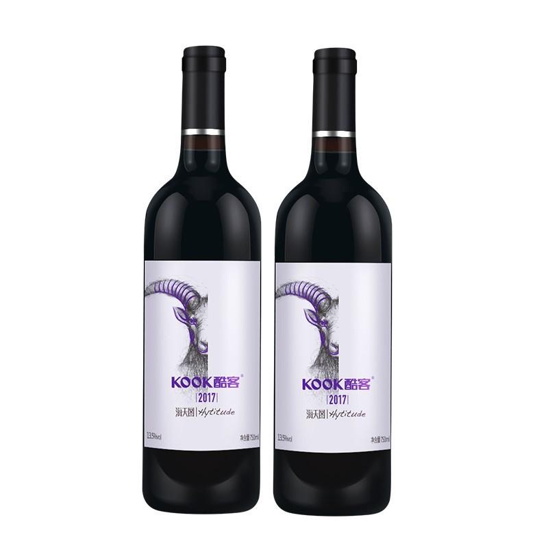 酷客海天图干红葡萄酒750ml*2瓶装