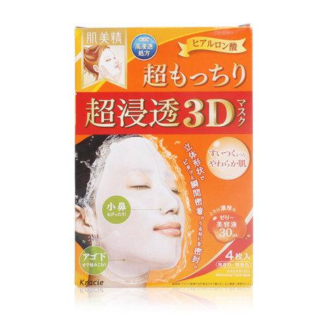 日本嘉娜宝Kracie肌美精  超浸透玻尿酸补水3D面膜4枚·橙色
