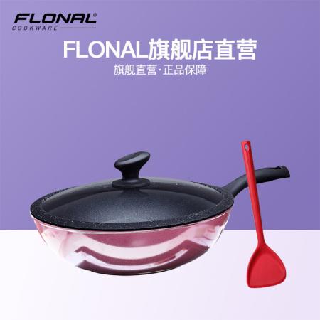 Flonal意大利珐琅钻石火山岩不粘炒锅,含有钻石的锅具,抗刮耐磨,持久不沾·黑金色