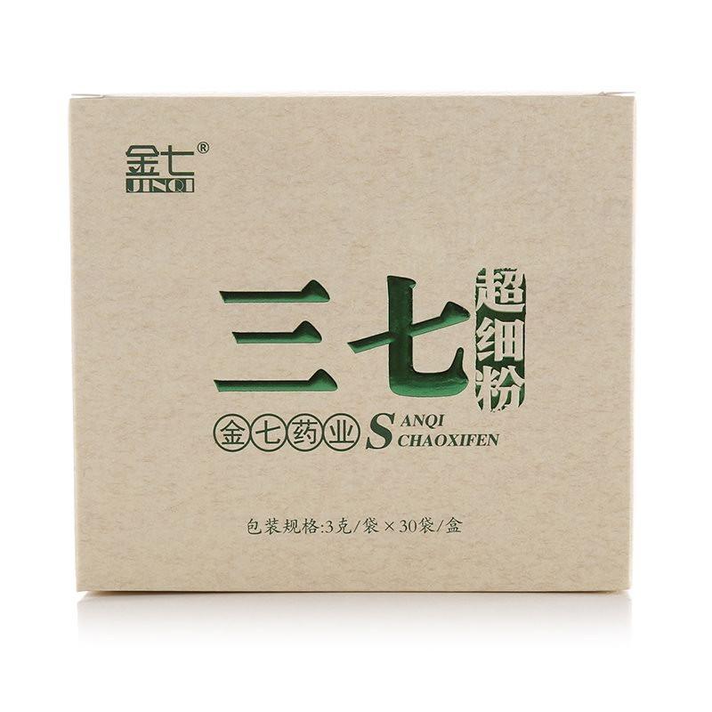 金七三七超细粉特惠组