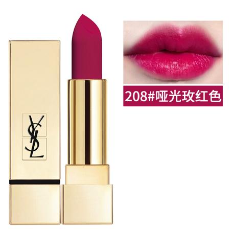 香港直邮 YSL圣罗兰迷魅方管口红唇膏 208#哑光枚红色 3.8g·YSLFG001