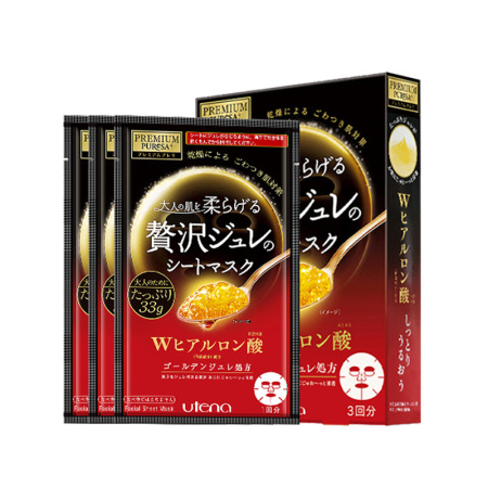 香港直邮 佑天兰Utena 红色胶原蛋白适合干燥肌肤面膜*3片