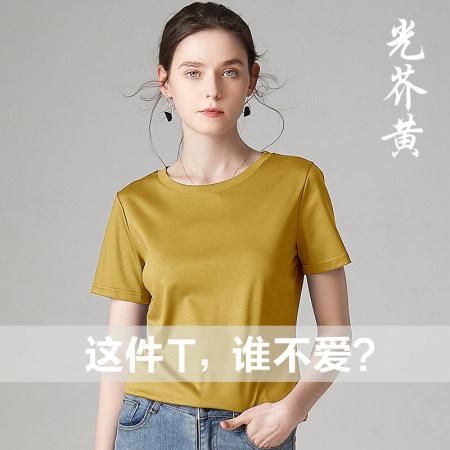 美美小白盒!殿堂级100%纯棉面料!80支双丝光棉纯色T恤·圆领黄色
