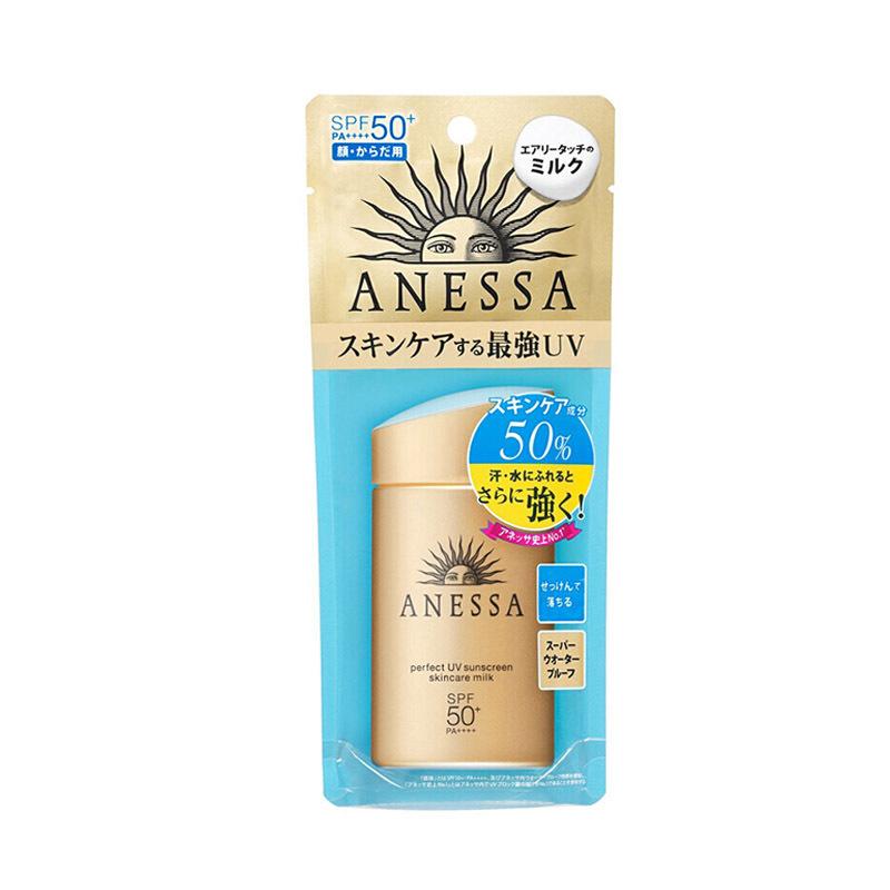 【日本进口】ANESSA 安热沙/安耐晒小金瓶防晒霜·60ml