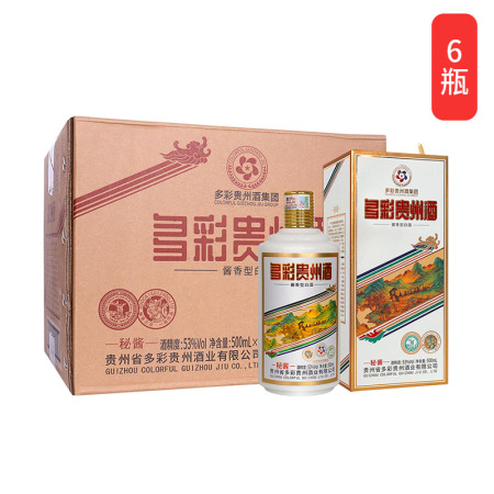 【500ml*6瓶】多彩贵州酒 秘酱高度白酒酱香型 53度