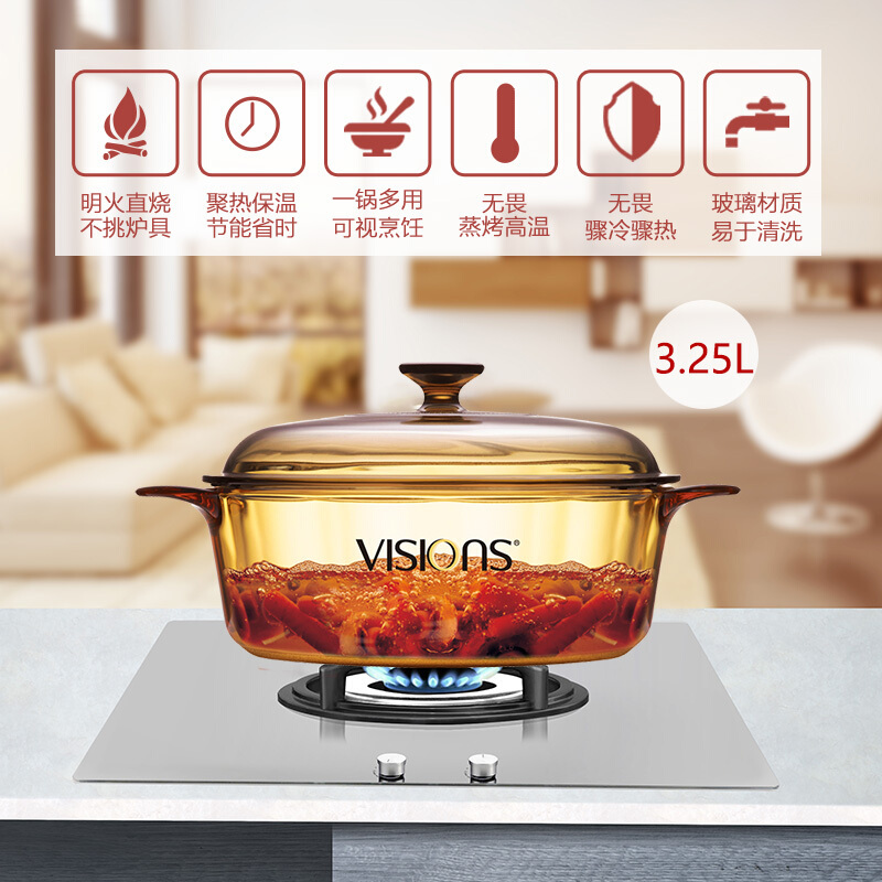 康宁(VISIONS)晶彩透明锅2个(双耳3.25L+单柄2.5L)